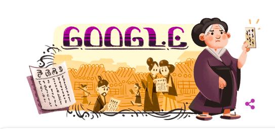 楠瀬喜多生誕 183 周年に10/18のGoogleロゴが変更!!民権ばあさんと呼ばれた婦人運動家!!