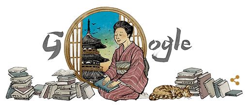幸田文に9月1日のgoogleロゴが変更!!父である幸田露伴を想った作品から随筆の道へ進んだ随筆家!!
