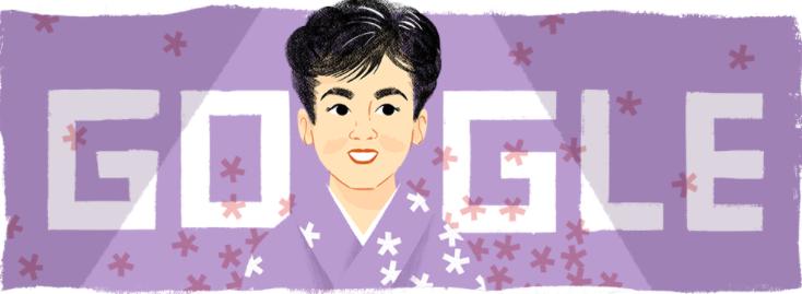 森光子に7月1日のgoogleロゴが変更!!放浪記で一躍有名に!!日本で数少ない女性の国民栄誉賞受賞者!